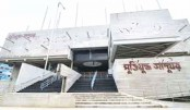 Liberation War Museum reopens  to visitors  after nine months