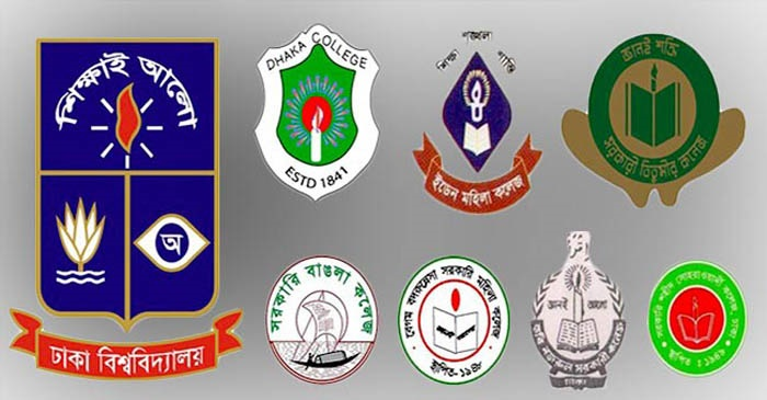 Schedule of masters exams of seven colleges published