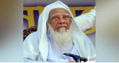 Ahmad Shafi's death: PBI investigators visit Hathazari Madrasa