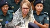 Indictment hearing in Khaleda's coalmine graft case Feb 22