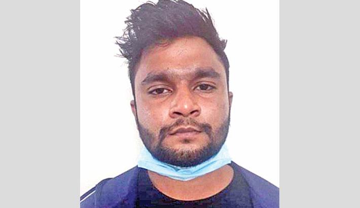 Schoolgirl murder: Court allows cops to conduct Fardin's drug test