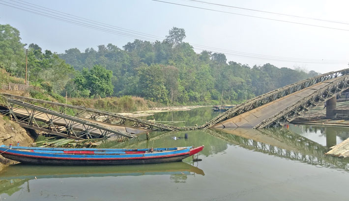 A bailey bridge in Kutukchhari of Rangamati district collapses under