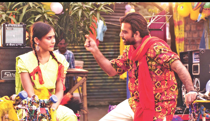 Shilpi, a single-episode drama