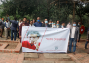 13th death anniversary of Selim Al Deen observed at JU