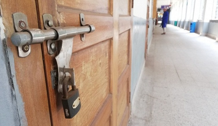 Closure of all educational institutions extended till January 30