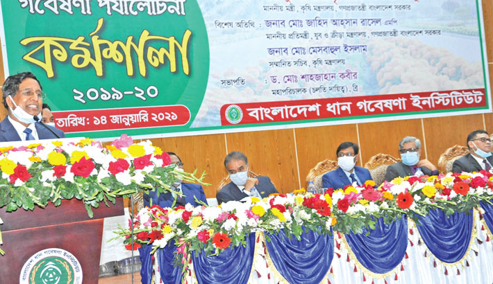 'Develop improved rice varieties to double productivity'