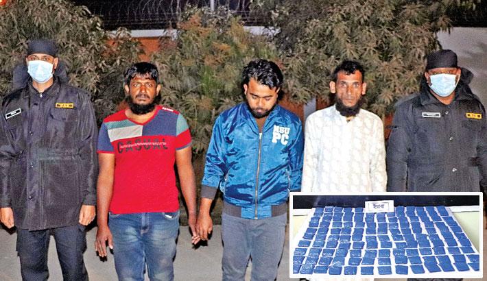 24,800 Yaba pills found in gas cylinder, 3 arrested