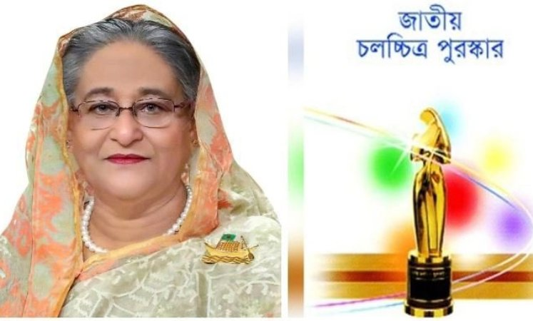 PM to distribute Nat'l Film Awards 2019 Sunday
