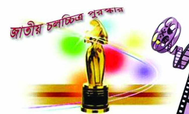 PM to distribute Nat'l Film Awards 2019 today