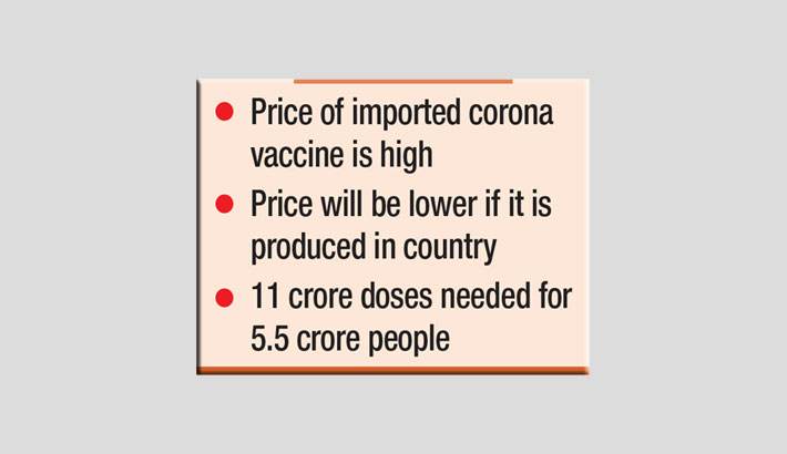 Vaccine production likely in country