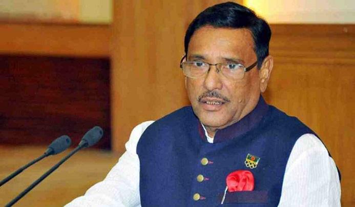 Take stringent measures to avert violence in polls: Quader