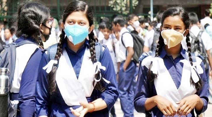 Govt decides to reopen schools in Feb