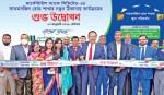 Mercantile Bank Satmasjid branch shifted