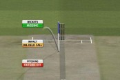 DRS doubtful in the series opener