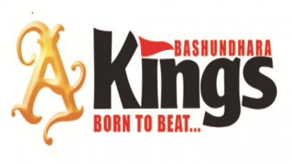 BPL Football: Kings take on Police on Tuesday