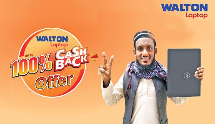 Freelancer gets 100pc cashback after buying Walton laptop
