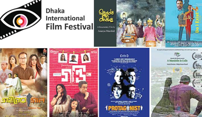 19th Dhaka Int'l Film Fest underway in city