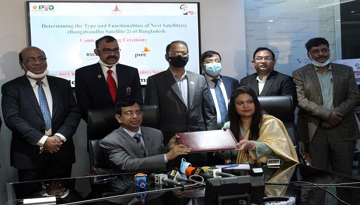 Bangabandhu Satellite-2 to be launched in 2023
