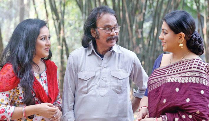 Lavlu, Mou and Nadia's 'Bahana'