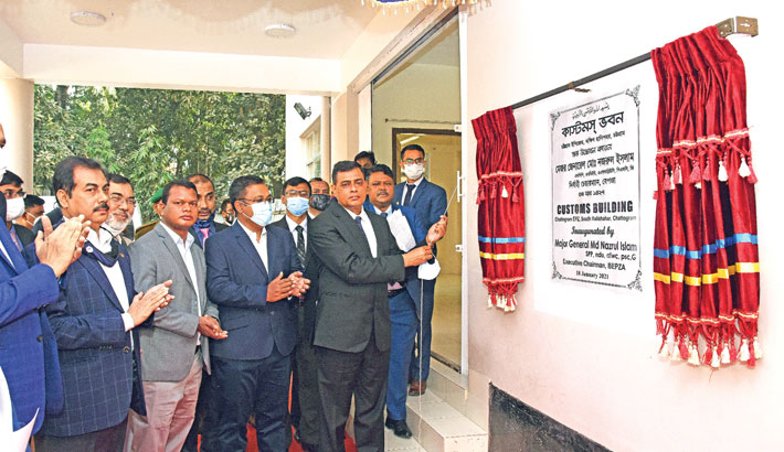 New Customs office building opened at CEPZ