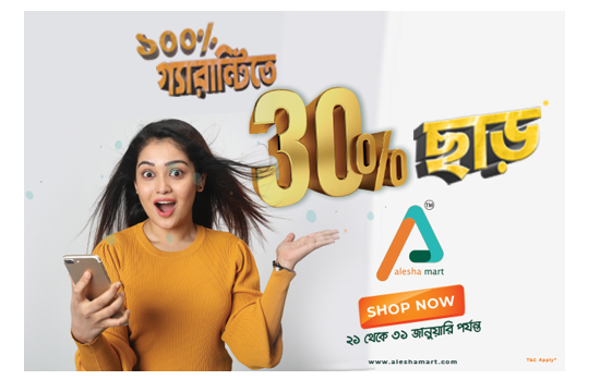 30% discount offer at Alesha Mart