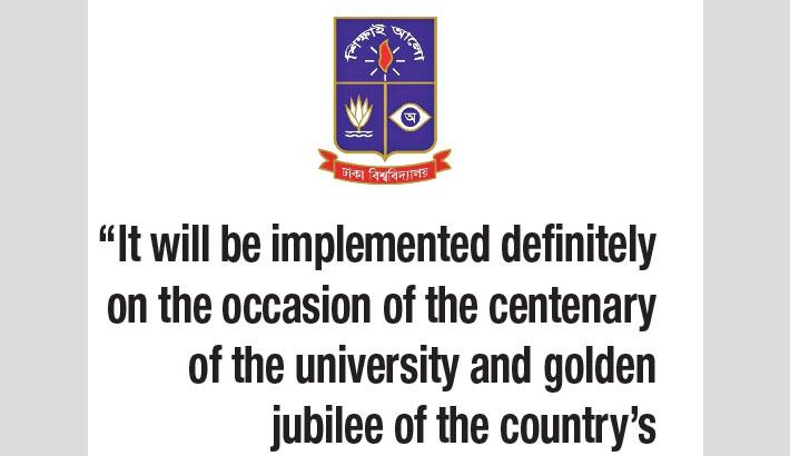 DU students seek health insurance as centenary gift