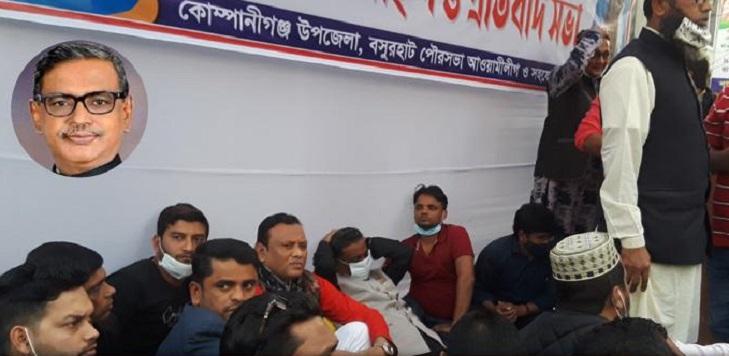 Quader Mirza starts hunger strike protesting Ekramul's remark
