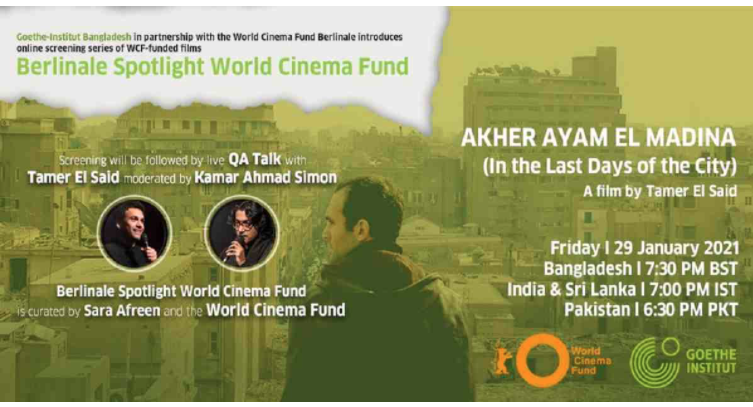 Online film screening begins at Goethe Institut on Friday