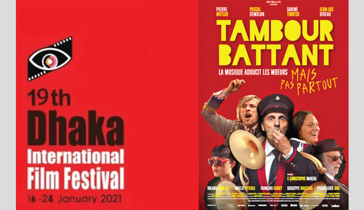 19th Dhaka Int'l Film Fest ends today