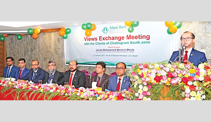 IBBL holds view-exchange meeting
