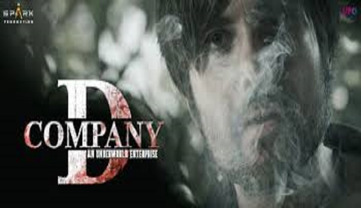 Ram Gopal Varma releases teaser of Dawood Ibrahim biopic 'D Company'