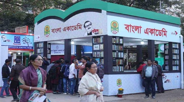 Amar Ekushey Book Fair to begin on March 18