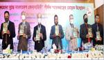 Commemorative book 'Bangladesh Army in Corona War' unveiled