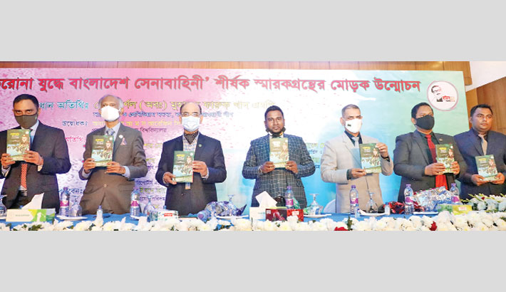 Commemorative book 'Bangladesh Army in Corona War' unveiled