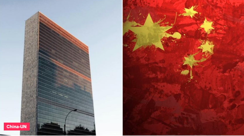 Employee claims UN passed dissidents' info to China