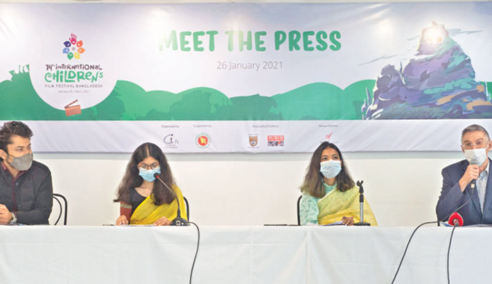 14th Int'l Children's Film Fest Bangladesh begins Jan 30