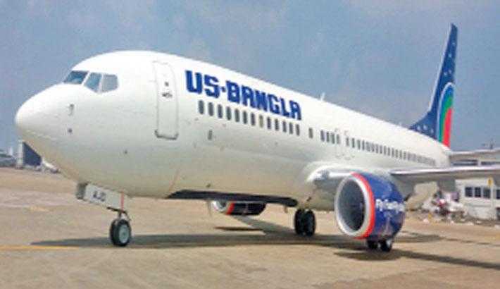 US-Bangla Airlines a name of panic !