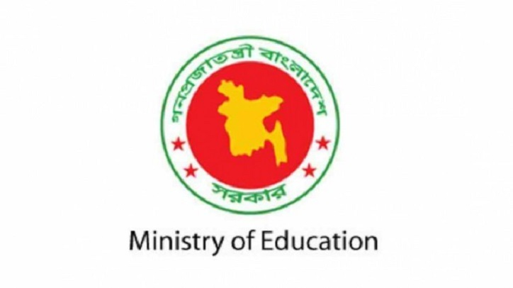 Govt appoints VCs at Chandpur, Kishoreganj universities