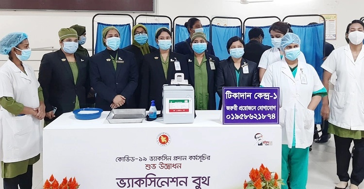 100 staff of Kurmitola General Hospital receive Covid-19 vaccine on second day