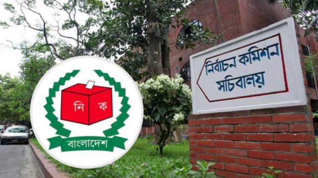 Fifth phase municipality polls: AL nomination board sits Saturday