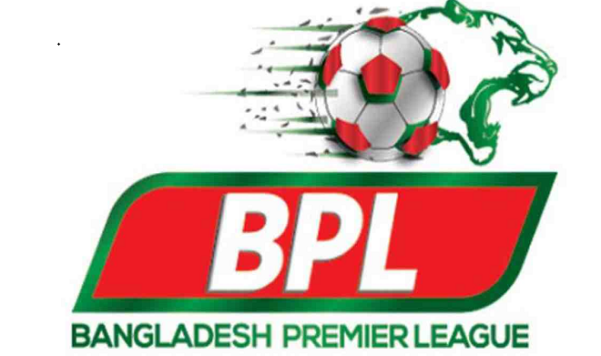 BCL Football begins Feb 7