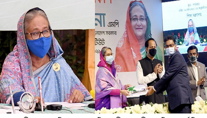 Educational institutions to reopen if situation improves in February: PM