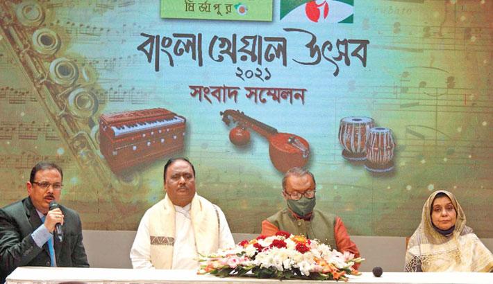 'Bangla Khayal Utsab' today in memory of Azad Rahman