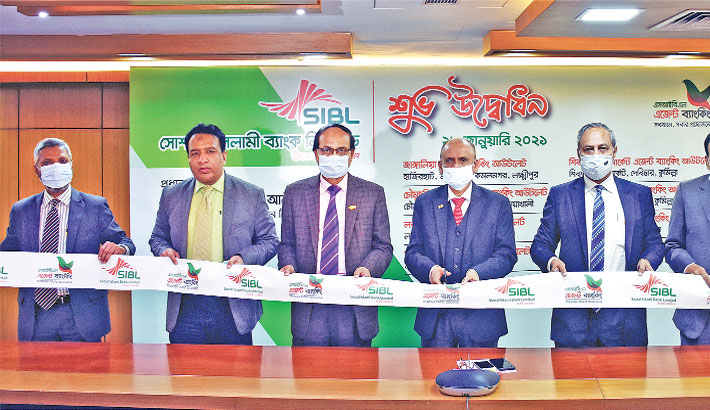 SIBL opens 7  agent banking  outlets