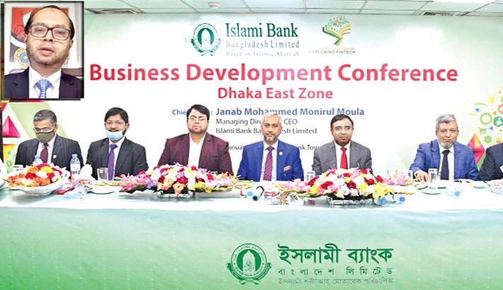 IBBL holds  business  dev confce