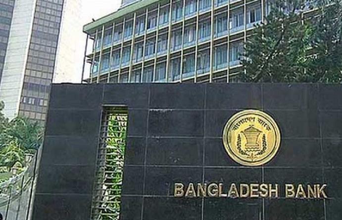 BB allows term loan facilities for CMS enterprises under credit guarantee scheme