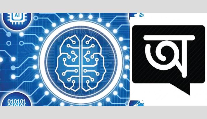 Enriching Bangla digitally