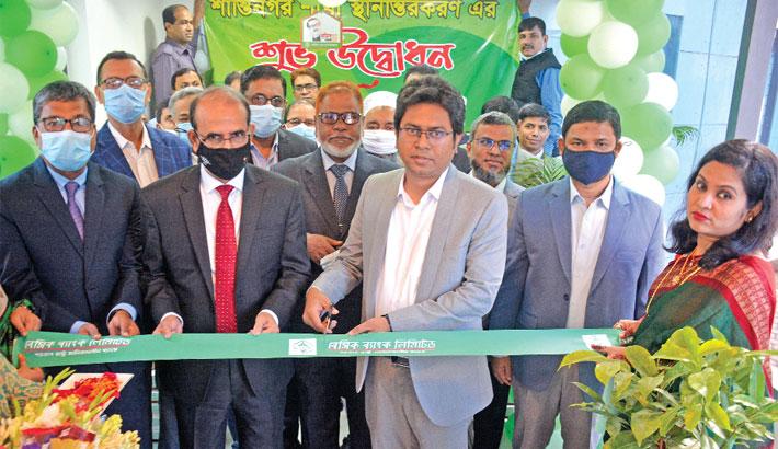 BASIC Bank's  Shantinagar  branch shifted