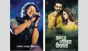 Tamanna Prome plays duet with Papon