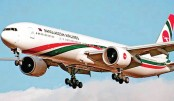 Biman to resume Dhaka-Kathmandu flights 